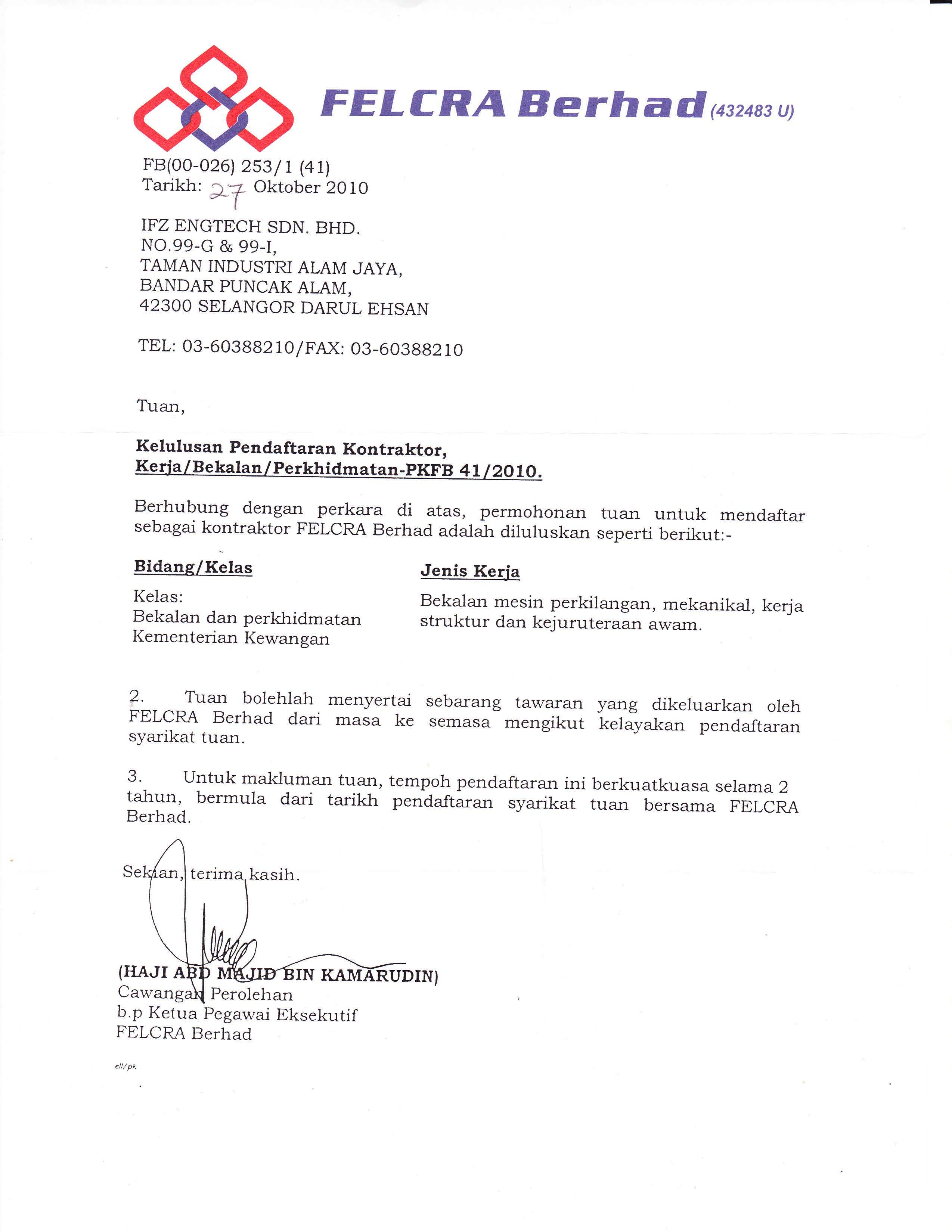 Certification | IFZ EngTech